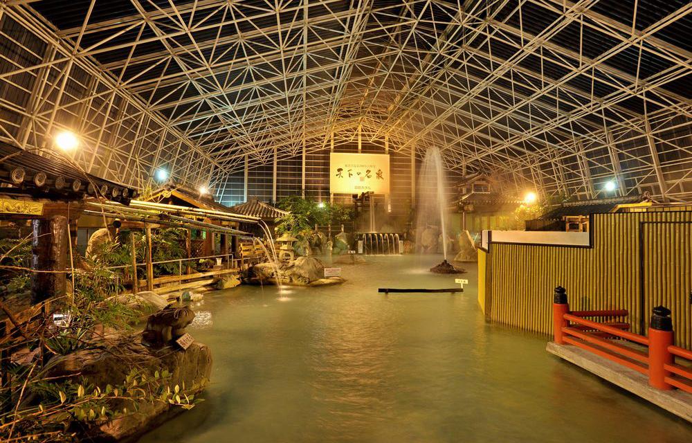 硫磺谷庭園大浴場